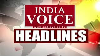 31 July : Uttrakhand news | Today Headlines | Top News | Latest news today