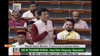 Shri Piyush Goyal introducing The Insolvency and Bankruptcy Code (2nd Amendment) Bill, 2018