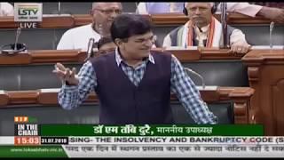 Shri Kirit Somaiya on 'The Insolvency and Bankruptcy Code (2nd Amendment) Bill, 2018 in LS