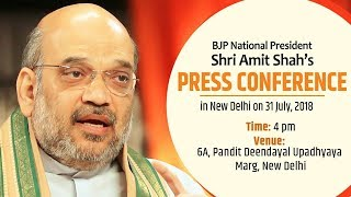 Shri Amit Shah's press conference on National Register of Citizens (NRC).