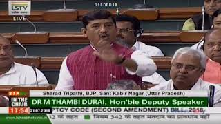 Shri Sharad Tripathi on The Insolvency and Bankruptcy Code (2nd Amendment) Bill, 2018