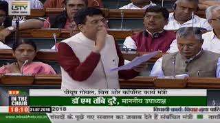 Shri Piyush Goyal's reply on The Insolvency and Bankruptcy Code (2nd Amendment) Bill, 2018