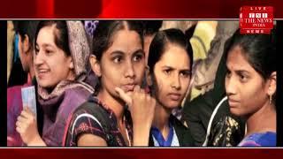 [Andhra Pradesh News]Andhra Pradesh Intermediate second year exam results declared / THE NEWS INDIA