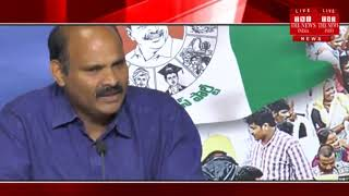 [Andhra Pradesh] Andhra Pradesh bandh for special status will be supported by YSR Congress Party
