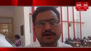 Mathura police brought Zabran Begunah with imputation of theft/THE NEWS INDIA