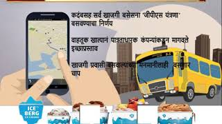 Soon Private & Kadamba Buses To Get GPS So You Can Track Them!