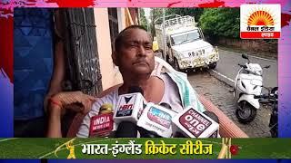 गाय की मौत# सेटेलाइट इंडिया  | 24x7 News Channel