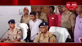 [Hardoi News] 1 motorcycle, looted Rs. 3400 and arrested with mobile phone/