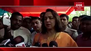 [Mathura News] Hema Malini sitting MP from Mathura on fast demonstration protest/THE NEWS INDIA