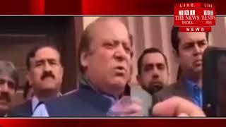 [Pakistan ] Pakistan Supreme Court's historic decision ends, Nawaz Sharif's politics