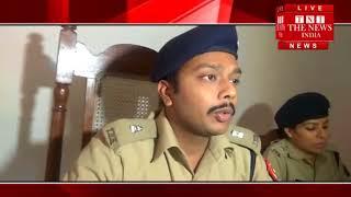 [Moradabad News] A fake gang caught by the police from Moradabad and the gang to give job.