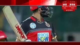 [IPL 2018:] RCB VS KXIP HIGHLIGHTS  Bangalore wins by 4 wickets AB de Villiers slams 56 runs