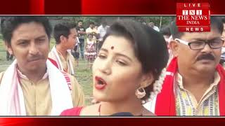 Today is the first day of Rongali Bihu celebrating Assamese culture in Basant Ritu of Assamese race.