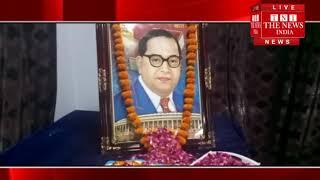 [Shamli News] Ambedkar ji celebrates birth anniversary of district administration in Shamli