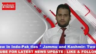 Kashmir Crown Presents Kashmir Aaj Video News Bulletin 31 July