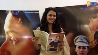 Bidita Bag Inside Closer Exclusive Interview Moksh To Maya Movie Teaser Launch Video Id 3415969d7c39ce Veblr Mobile