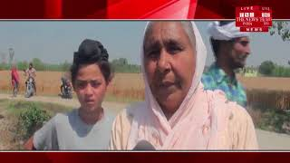 [Rampur News] At that time, there was panic in the Thana Millak Khanam in Rampur district