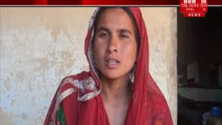 [Rampur News]Gram Pradhan is opening the village development officer openly in Rampur.THE NEWS INDIA