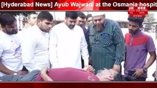 Ayub Wajwani at the Osmania hospital in Hyderabad today visited the hospital THE NEWS INDIA