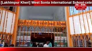 Lakhimpur Sonia International School celebrates annual celebration of Lakhimpur  the news india