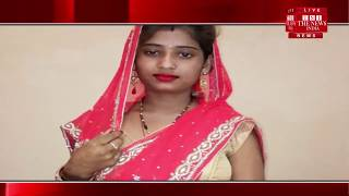 [Shamli News]The bride escaped with jewelery and cash of millions of rupees after 5 days of marriage