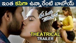 Ee Maya Peremito Theatrical Trailer   Nani   Rahul Vijay   Kavya   Mani Sharma