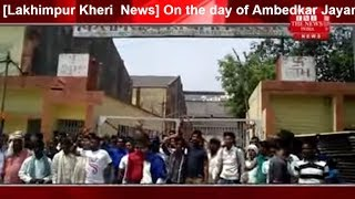 [Lakhimpur Kheri  News] On the day of Ambedkar Jayanti in Lakhimpur Kheri / THE NEWS INDIA