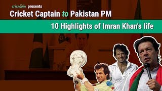Imran khan Cricketer to PM | 10 Important Moments of Imran Khan's life
