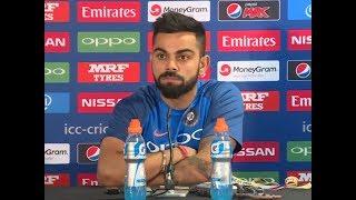 Virat Kohli Press Conference Ahead of 1st Test against England