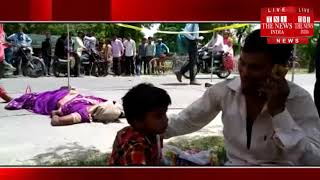 RAMPUR, Truck kills in Viak, due to which woman dies due to woman truck coming down THE NEWS INDIA