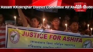 Assam KKokrajhar District Committee All Assam Students Union marches out for Asia  THE NEWS INDIA