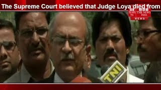 The Supreme Court believed that Judge Loya died from heart attacks.THE NEWS INDIA