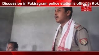Discussion in Fakiragram police station's office in Kokrajhar district of Assam THE NEWS INDIA