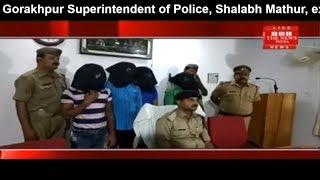 Gorakhpur Superintendent of Police Shalabh Mathurexplains the assassination of BharapuTHE NEWS INDIA