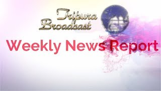 Top Weekly News(Week 1 & 2)||Agartala||Tripura News||India||Sunday News