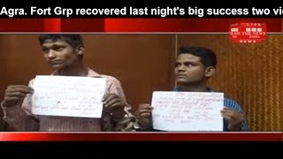 Fort Grp recovered last night big success two vicious thieves recovered mobile phones THE NEWS INDIA