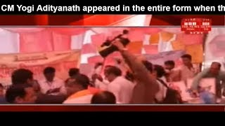 CM Yogi Adityanath appeared in the entire form when the people in Pratapgarh got him THE NEWS INDIA