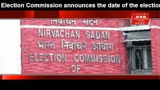 EC announces the date of election of the Maharashtra Legislative Council and A.P  THE NEWS INDIA