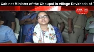 Cabinet Minister of the Choupal in village Devkheda of Tundla block THE NEWS INDIA