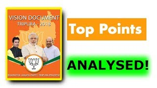 BJP Tripura Vision Document ???????? || Bharatiya Janata Party || BJP v/s CPI(M) || Tripura Broadcast
