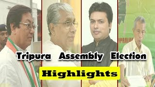 TRIPURA ELECTION 2018 HIGHLIGHTS ???? || Legislative Assembly Election 2018 || Tripura Broadcast ✌️
