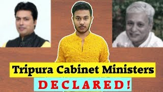 Tripura Cabinet Ministers DECLARED???? || Tripura Election 2018 || New Ministers || Tripura Broadcast