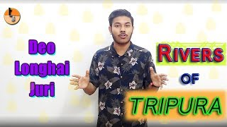 Rivers of North Tripura???? || Tripura Broadcast || Rivers of India || Lakes in Tripura || Jampui Hill