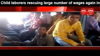 Child laborers rescuing large number of wages again in Hyderaba THE NEWS INDIA
