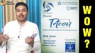 Tripura Entrepreneurship & Technology Conclave 2K18 || Tripura Broadcast ????