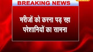 तारानगर से खबर।।सरकारी अस्पताल चढ़ा अव्यवस्था की भेंट
