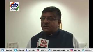 Union Minister Ravi Shankar Prasad speaks on demonetisation
