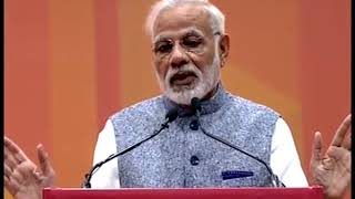 PM Speech at Ease of Doing Business Event at New Delhi