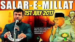 Akbar Uddin Owaisi Full Speach AT Jalsa Yaad E Salaar E Millat | @ SACH NEWS |