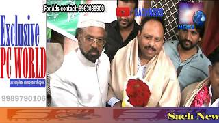 Aimim Corporators And Falaknuma Circle inspector Attends Eid Milap PArty | @ SACH NEWS |